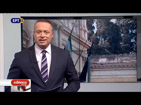 Τίτλοι Ειδήσεων ΕΡΤ3 19.00 | 21/11/2018 | ΕΡΤ