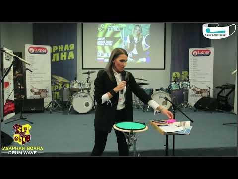 27.11.2020 МАСТЕР-КЛАСС. МАРИЯ СТЕПАНОВА