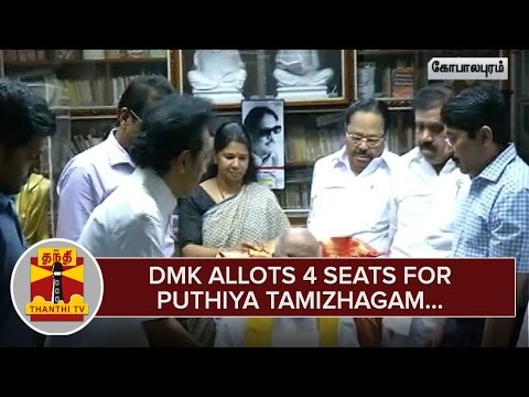 DMK-allots-4-Seats-to-Puthiya-Puthiya-Thamizhagam--Thanthi-TV