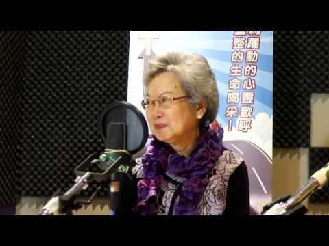 電台見證 黃肖玉校長 (05/11/2014於多倫多播放)