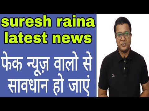 Cricket player suresh raina car accident news suresh raina death in car accident? real or fake ?