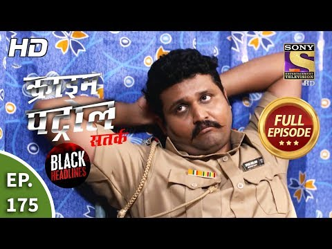 Crime Patrol Satark Season 2 - Shikaar- Ep 175 - Full Episode - 16th March, 2020