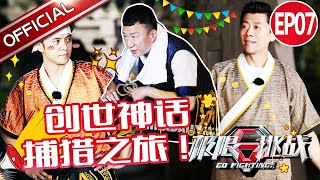 Video [Full] Go Fighting!S3 EP.7 Yixing Imitated Zhu on the taxi  [SMG Official HD] MP3, 3GP, MP4, WEBM, AVI, FLV Juli 2018
