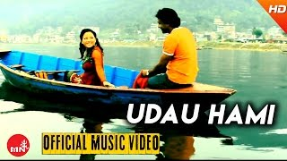 New Nepali Modern Song 2016 || UDAU HAMI - Aakash & Malati