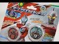 ウルトラマンルーブ  DXルーブクリスタルセット01 UltramanR/B