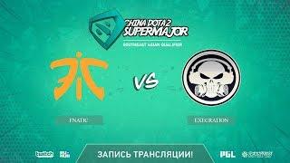 Fnatic vs Execration, China Super Major SEA Qual, game 2 [Eiritel, LighTofHeaveN]