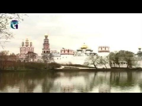 Новодевичий монастырь. Передача 1. История