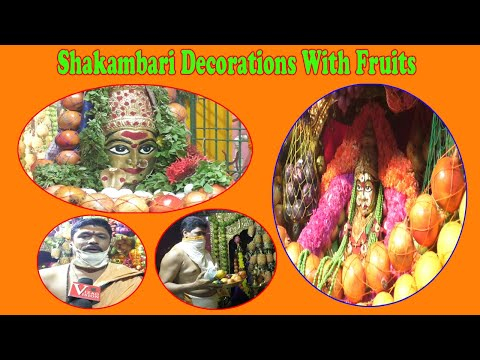 Sri Adi Shakti Naga Devi Amma Shakambari Decorations With Different Fruits | Visakhapatnam | Vizag Vision..