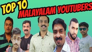Video മികച്ച മലയാളം യൂട്യൂബർസ് Top 10 Malayalam Youtubers MP3, 3GP, MP4, WEBM, AVI, FLV April 2018