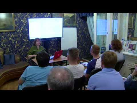 18 мая Выбор стратегии и тактики лечения 5 2