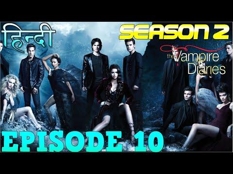The Vampire Diaries Season 2 Episode 10 Explained Hindi  वैम्पायर डायरीज स्टोरी ELENA  SACRIFICE