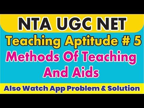 Methods Of Teaching In Hindi l Methods Of Teaching Ugc Net l Teaching Aids