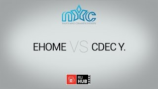 EHOME vs CDEC.Y, game 1