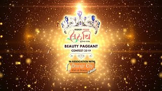 BEAUTY PAGEANT CONTEST - 2019 Navabharat - Navrashtra Suruchi Womens Club.