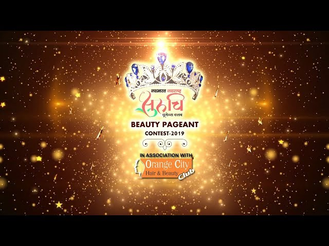 BEAUTY PAGEANT CONTEST - 2019 Navabharat - N..