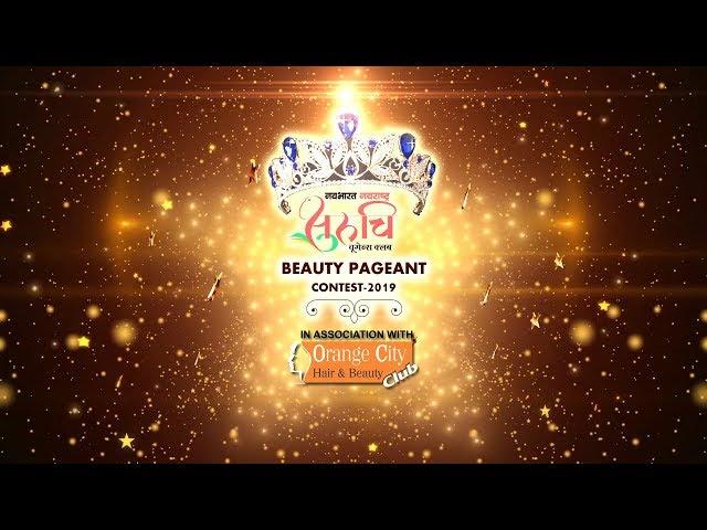 BEAUTY PAGEANT CONTEST - 2019 Navabharat - N..