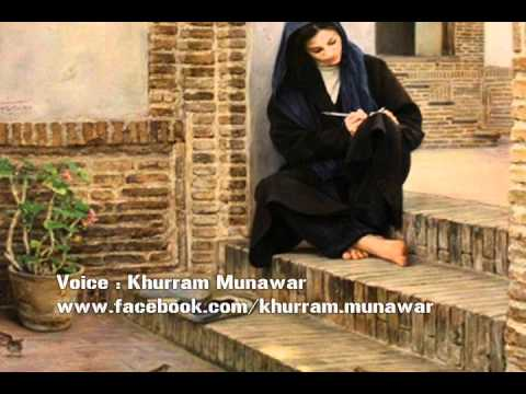 Video Urdu Hindi Poetry _ Usay Kehna Kabhi Milnay Chala download in MP3, 3GP, MP4, WEBM, AVI, FLV January 2017
