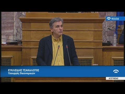 Στις αρμόδιες κοινοβουλευτικές επιτροπές, η συζήτηση του πολυνομοσχεδίου