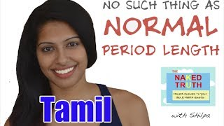 What is the Normal Length of a Period? - Tamil