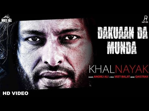 Dhakuaan Da Munda ||Full Punjabi HD Movie || Dev Kharoud