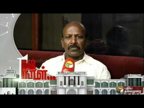 Mudhal-Naal-M-Subramaniyan-DMK--Saidapet-MLA-talks-about-his-constituency