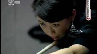 2009 Women's World 9-Ball L16 Pan Vs Yukawa 6/9.
