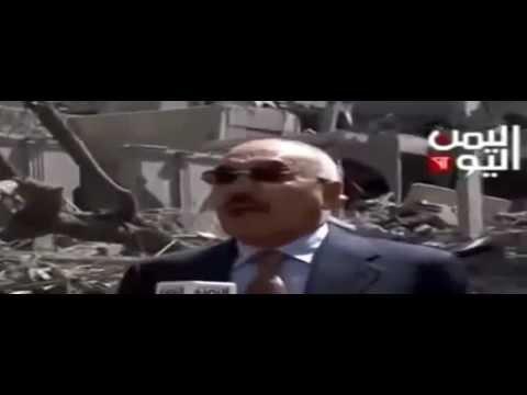 علي عبدالله صالح يعلن تأيده للحوثين ويهدد السعوديه بقلب موازين المنطقه بأكملها