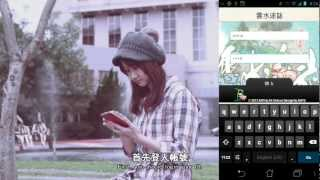 雲水途誌 ANTrip YouTube video