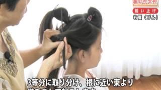 やはり日本髪はいいですね