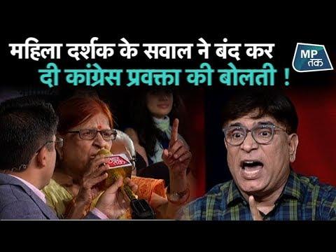 रोहित सरदाना के शो में दर्शकों के सवालों से घबराए नेता !  | MP Tak