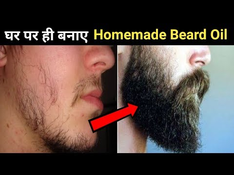 Homemade Beard Oil  Make Your Natural Beard Oil at Home For Dark and Thick Beard  Home remedies
