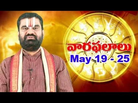 Vaara Phalalu May 19th to May 25th   Weekly Predictions 2013 May 19th to May 25th