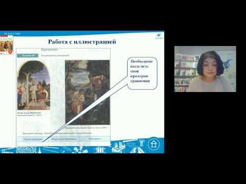 Рабочая тетрадь к УМК Г. И. Даниловой «Искусство» как средство формирования предметных и метапредметных результатов