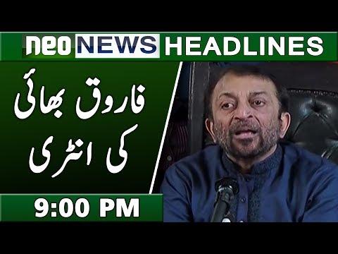 News Headlines | 9:00 PM | 7 December 2018 | Neo News