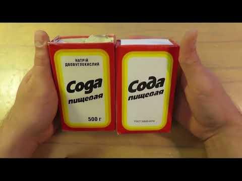 Высококачественная сода из США