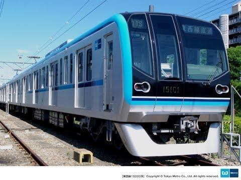 BVE5 東京メトロ 東西線 15000系 快速 夕方