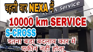 Nonton 10000 km SERVICE of S-CROSS || service charges || कितने पैसे लगे और कैसी रही पहली बार nexa में । Film Subtitle Indonesia Streaming Movie Download