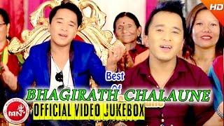 Best Of Bhagirath Chalaune Teej Song