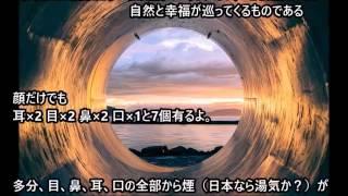 海外の反応 イギリス人「直訳すると面白い各言語の慣用句をどんどん紹介していこう」 この度はご視聴頂きまして誠に有難うございます。. 海外の反応 外国人「日本とイギリスの首都圏を比べてみた」→「日本がいかに大きいか実感」 この度はご視聴頂きまして誠に有難うございます. 海外の反応 日本人はどうやってソ・ン・ツ・シを...