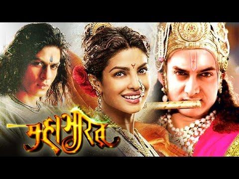 Video Rs 1000 Cr Mahabharata - Bollywood Dream Cast - Shahrukh Khan, Aamir Khan, Priyanka Chopra download in MP3, 3GP, MP4, WEBM, AVI, FLV January 2017