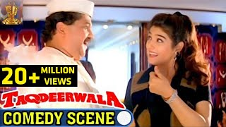 ravinatandan chori in jewellery shop comedy Taqdeerwala