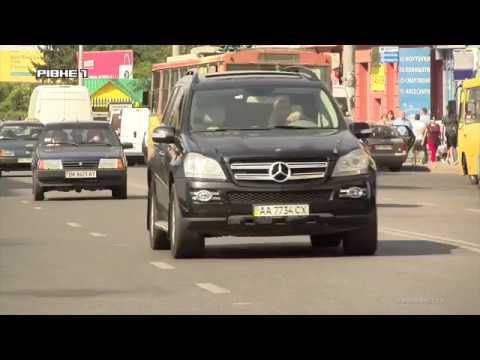 Який автомобіль користується популярністю у жителів Рівненщини найбільше? [ВІДЕО]