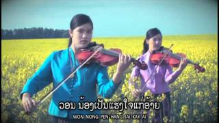 Video KON HUK KON SOOT TAI MP3, 3GP, MP4, WEBM, AVI, FLV Agustus 2018
