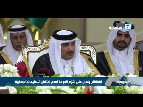 #فيديو :: سي إن إن تكشف عن تفاصيل اتفاق الرياض 2013 والاتفاق التكميلي
