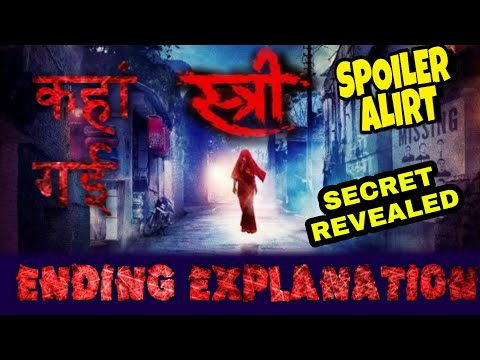 Stree Ending Explanation, Stree Climax Secret Revealed Sharddha Kapoor Is Real Stree ? Spoiler Alirt