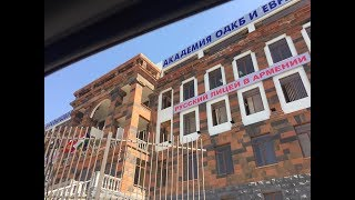 Էտո վի զակազիվալի յաիսնիցու. Ռուսաց լեզվի խորացումը Հայաստանում