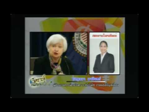 วิเคราะห์เศรษฐกิจโลก by YLG 26-06-60