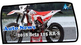 8. WOW Amazing !!!2018 Beta 125 RR S Price & Spec