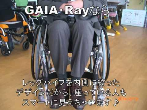 車椅子の概念を払拭しましょう!!