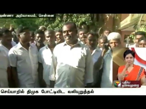 DMK-cadres-demand-party-not-to-allot-Seiyyaru-constituency-to-allies